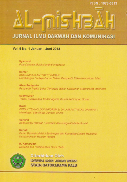 PDF (Bahasa Indonesia)
